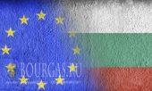 Болгария это Евросоюз, Мариана Коцева