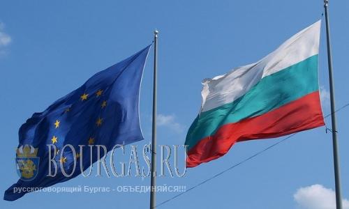 Болгария в ЕС