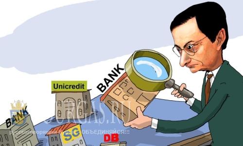 Все Бургас Болгария банки прошли стресс-тест на устойчивость