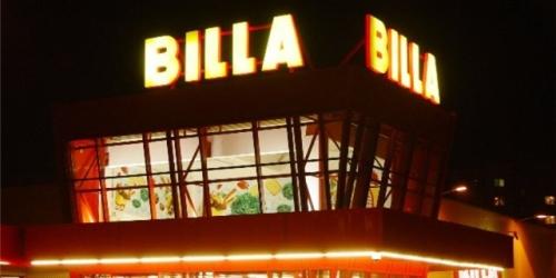 Супермаркет Билла - Бургас Болгария