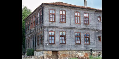 Исторически музей - Малко Тырново
