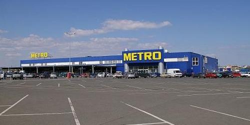 Супермаркет Метро Бургас, адрес, телефоны, каталог