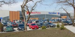 Торговый центр CarreFour
