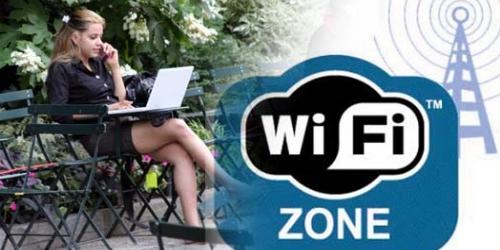 free WiFi в Поморие