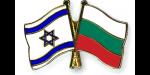 Израильтянам — нравится Болгария…