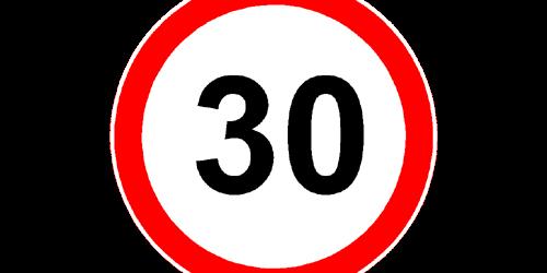 ограничение в 30 км/ч