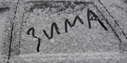 зима Болгария