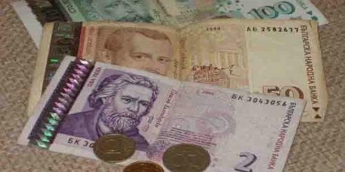 цены на отдых в болгарии