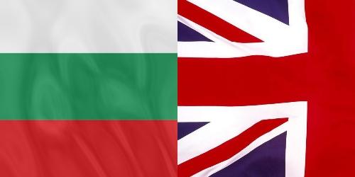 англия-болгария