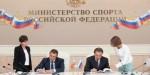 Болгария и Россия будут сотрудничать в области спорта
