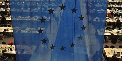 еврозона и болгария