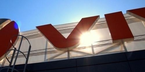 Болгарский Vivacom
