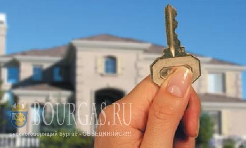 Бургас недвижимость Болгарии