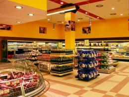 Пикадилли - супермаркет в Бургасе, магазины Болгария