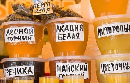 фестиваль меда в помории