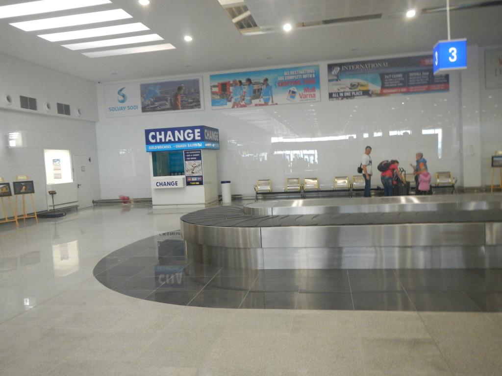Аэропорт варна отзывы