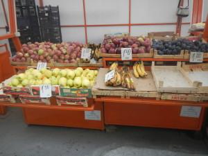 Цены в Болгарии на фрукты