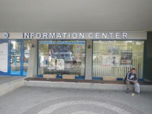Информационный центр, туризм в Варне