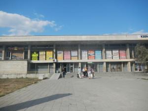 Автовокзал в Варне
