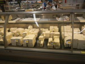 молочные продукты в Болгарии