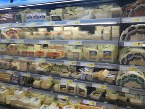 сыр в Болгарии цена