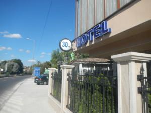 Пешком в св константин отель Болгария