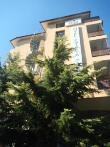 рост цен на недвижимость в Болгарии, отели св. константин и елена