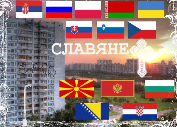 Болгарский язык интересные факты
