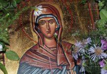 14 октября в Болгарии Петковден