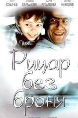 старые болгарские фильмы 70-х