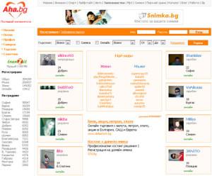 Сайты для знакомств в Болгарии - АхаБГ