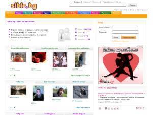Сайты для знакомств в Болгарии - СибирБГ
