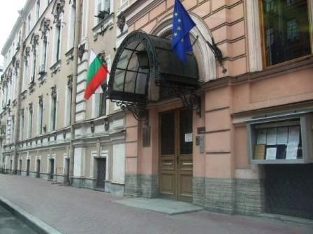 Правила получения визы для владельцев недвижимости в Болгарии изменились, документы для открытия представительства юридического лица в Болгарии из России, болгарское консульство в санкт-петербурге