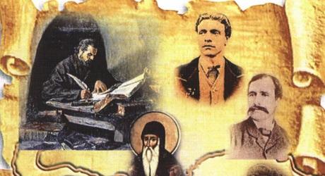 Национальные герои Болгарии