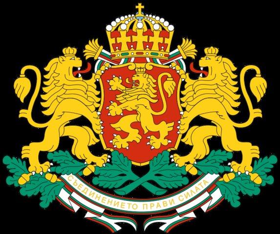 Официальные сайты министерств Болгарии