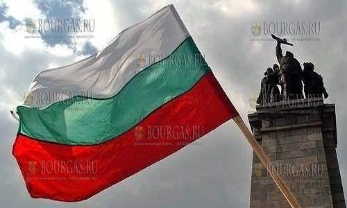 великие изобретения болгар