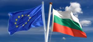 среднее образование для граждан в Болгарии, изучение иностранных языков в Болгарии