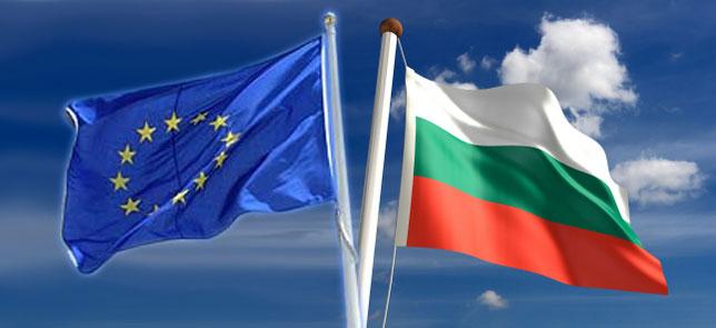 Изучение иностранных языков в Болгарии и Европейском Союзе