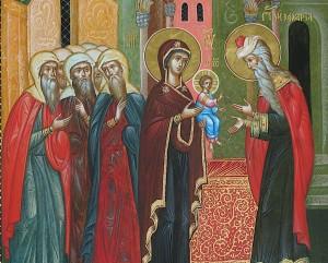 Болгарский православный календарь на февраль 2014 года, обрезание господне