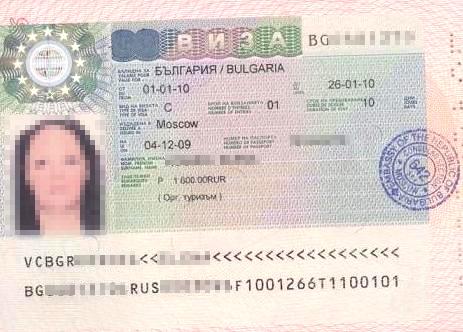 Правила получения визы для владельцев недвижимости в Болгарии изменились