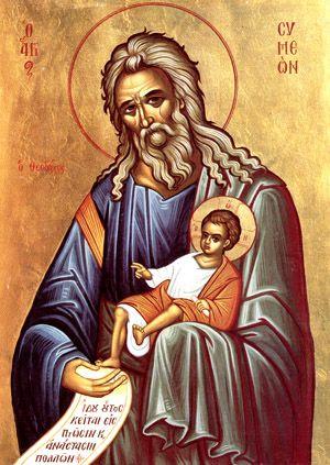 Болгарский православный календарь на февраль 2014 года