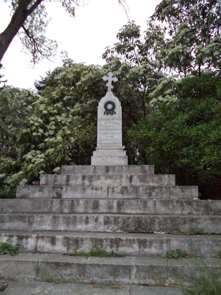 Памятник болгарским войнам сопротивления Османскому Игу в Приморском Парке Варны
