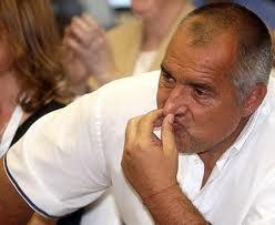 Политический климат в Болгарии бойко борисов