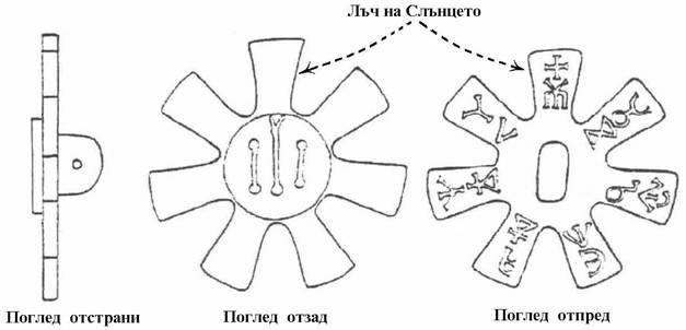 Древний бронзовый медальон
