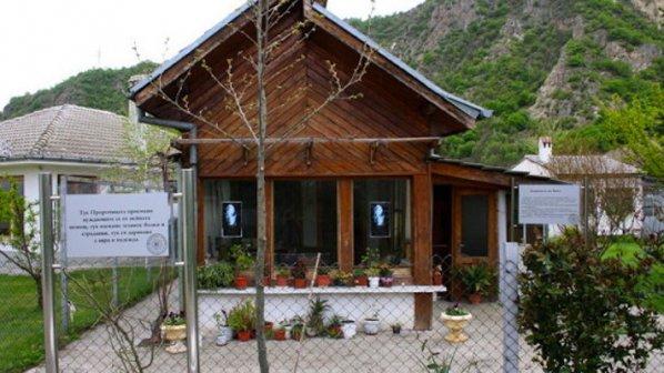 Дом Ванги открыли дом ванги в рупите