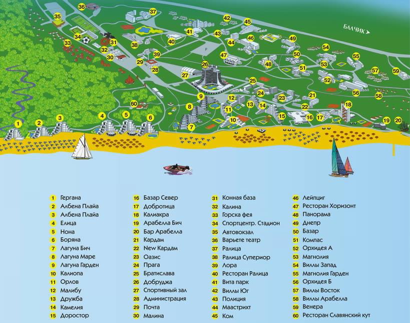 город албена карта