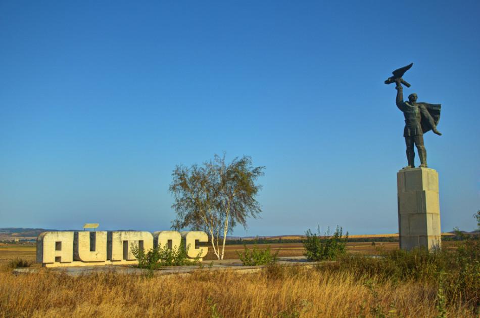 город айтос