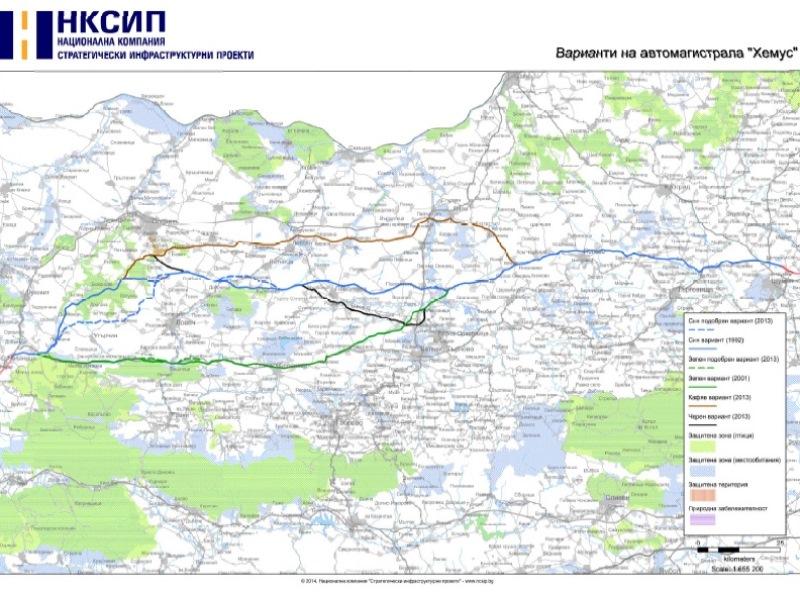 В Болгарии будет больше дорог хемус варианты