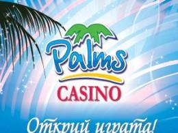 казино в варне