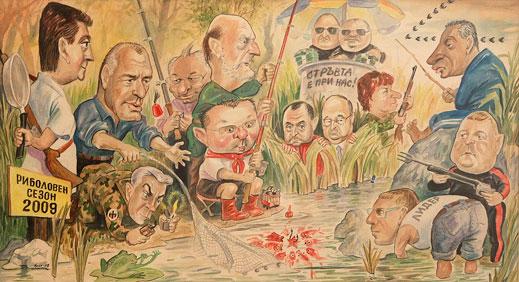 Политические партии в Болгарии топ 10 крылатых фраз